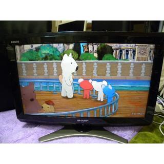 シャープ(SHARP)のSHARP 液晶カラーテレビ LC-26E8(テレビ)