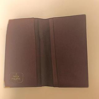 パテックフィリップ(PATEK PHILIPPE)のパテックフィリップ手帳ケース(その他)
