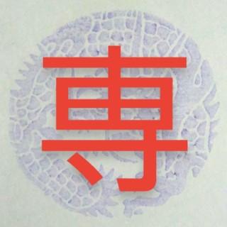 アンテノーブル(Antenoble)のビタミンC美容液 パワーリターナー Cドロップス(美容液)