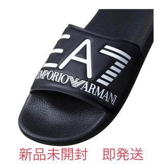 エンポリオアルマーニ(Emporio Armani)の新品未開封 エンポリオアルマーニ EMPORIOARMANI サンダル 27cm(サンダル)