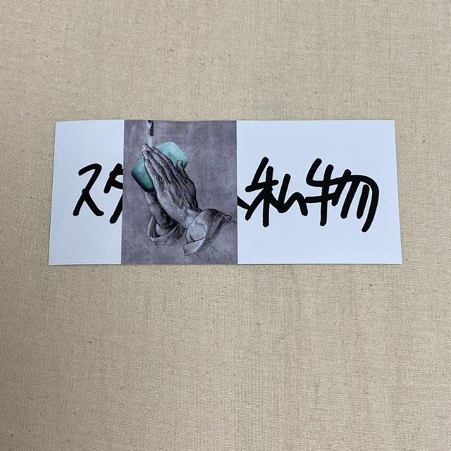 1LDK SELECT(ワンエルディーケーセレクト)のエンノイ ENNOY メンズのファッション小物(その他)の商品写真