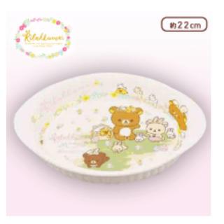 サンエックス(サンエックス)のリラックマ 小さな子うさぎ グラタン皿 約22センチ(キャラクターグッズ)