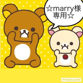 デビュードフィオレ(Debut de Fiore)の☆marry様専用☆2点(ひざ丈スカート)