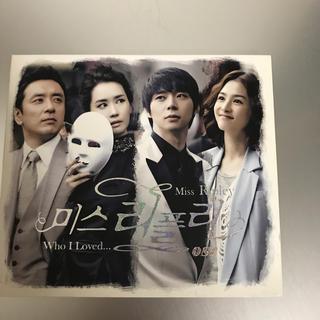 ジェイワイジェイ(JYJ)のCD   韓流ドラマ ミスリプリー OST(韓国/アジア映画)
