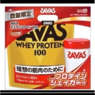 ザバス(SAVAS)のsavasザバス ホエイプロテイン100 ココア シェイカー付き 容量1050g(プロテイン)
