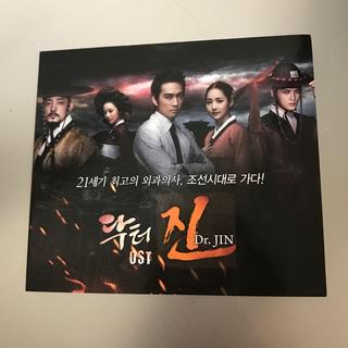 ジェイワイジェイ(JYJ)のCD 韓流ドラマ ドクタージン ボスを守れ OST(韓国/アジア映画)
