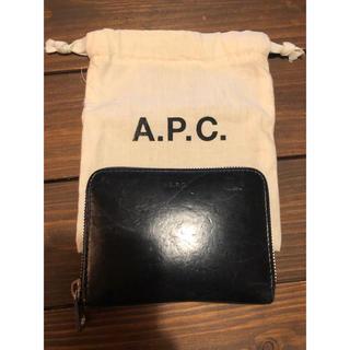 アーペーセー(A.P.C)の_rl99さま専用【良品】A.P.C コンパクトウォレットコインケース ブラック(財布)