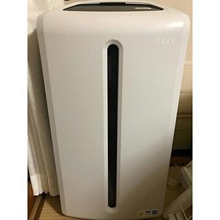 アトモスフィア(ATMOSPHERE)の空気清浄機 アトモスフィア   コロナ対策(空気清浄器)