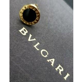 ブルガリ(BVLGARI)のBVLGARI ピアス 片耳(ピアス(片耳用))