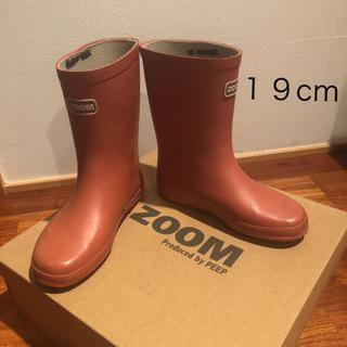 ズーム(Zoom)のzoom 長靴 19cm(長靴/レインシューズ)