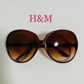エイチアンドエム(H&M)のH&M サングラス(サングラス/メガネ)