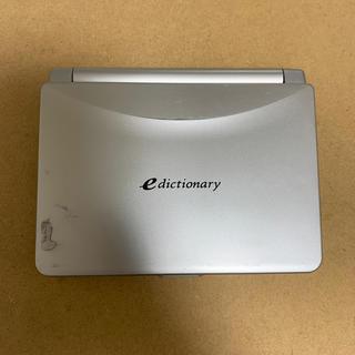 電子辞書 e-dictionary