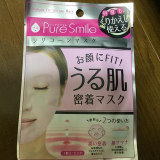 ピュアスマイル シリコーンマスク ピンク 1枚(パック/フェイスマスク)