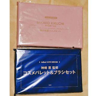 付録 InRed 6月+SPRiNG 6月 コスメパレット セット(ファッション)
