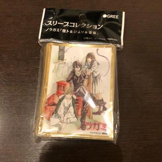 ノラガミ カードスリーブ GREE(カード)