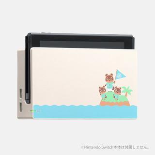 ニンテンドースイッチ(Nintendo Switch)のNintendo Switchドック『あつまれ どうぶつの森』(家庭用ゲーム機本体)