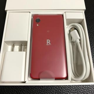 ラクテン(Rakuten)の[ほぼ未使用] Rakuten Mini RED 楽天ミニ レッド 赤 C330(スマートフォン本体)
