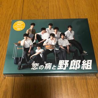 ジャニーズジュニア(ジャニーズJr.)の恋の病と野郎組 DVD(TVドラマ)