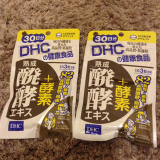 DHC酵素サプリ(その他)