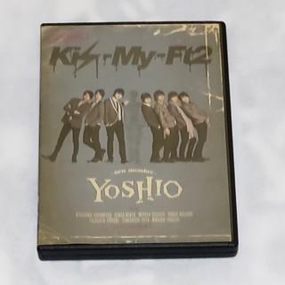 キスマイフットツー(Kis-My-Ft2)のキスマイ⭐YOSHIO -new member-(初回生産限定盤) DVD(舞台/ミュージカル)