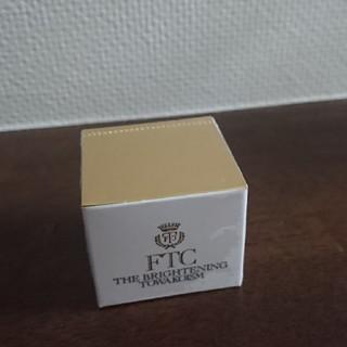 エフティーシー(FTC)のFTCパーフェクト ラジカルケアクリームVC 10g(フェイスクリーム)