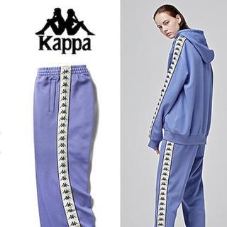 カッパ(Kappa)のkappa トラックパンツ メンズ レディース(その他)
