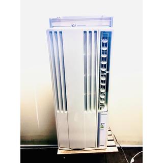 コロナ - コロナ 窓用エアコン ウィンドエアコン