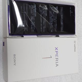 ソニー(SONY)の【新品】SONY Xperia 1 802SO SIMフリー パープル 送料無料(携帯電話本体)