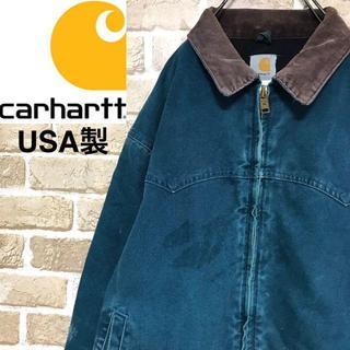 カーハート(carhartt)の【USA製】カーハート ダックデトロイトジャケット 希少グリーン 中綿インナー(ブルゾン)