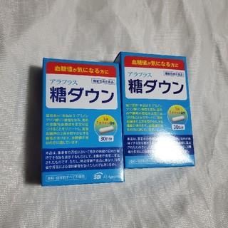 アラ(ALA)のALA/アラプラス糖ダウン 30日×2(その他)