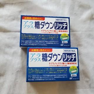 アラ(ALA)のALA/アラプラス 糖ダウンリッチ 30日×2箱(その他)