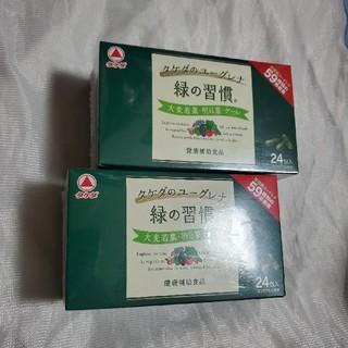 タケダのユーグレナ 緑の習慣 3カプセル)24包×2箱(その他)