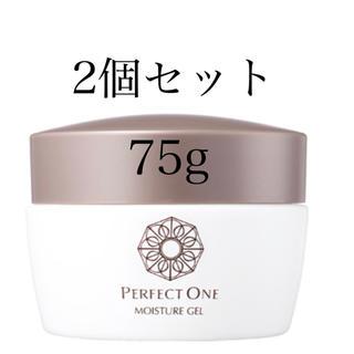 パーフェクトワン(PERFECT ONE)のパーフェクトワンモイスチャージェル 75g 2個セット(オールインワン化粧品)