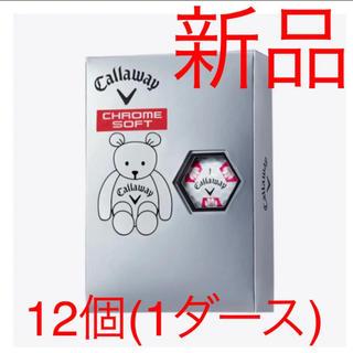 キャロウェイ(Callaway)の新品 キャロウェイ ベア ボール 白 1ダース ホワイト ピンク BEAR 12(その他)
