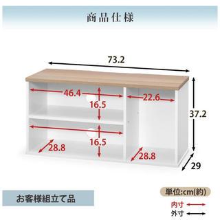 アイリスオーヤマ(アイリスオーヤマ)のテレビ台 AVボード(リビング収納)