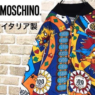 モスキーノ(MOSCHINO)の【モスキーノ】イタリア製 総柄 派手 個性的デザイン 中綿ジップアップブルゾン(ブルゾン)