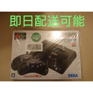 セガ(SEGA)の新品未開封 SEGA メガドライブ ミニ W(家庭用ゲーム機本体)