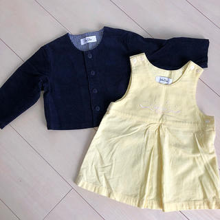 ベビーディオール(baby Dior)のbaby Dior 上下セット ワンピース 80(ワンピース)