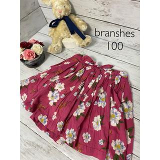 Branshes - 100 ブランシェス branshes  花柄スカート ピンク