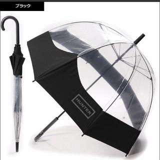 ハンター(HUNTER)の限定値下げ!ハンター HUNTER 傘 オリジナル  バブルUAU1004UPM(傘)