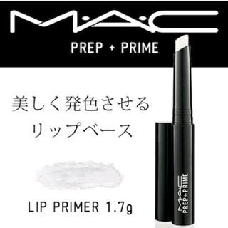 マック(MAC)のMAC プレッププライムリップ(リップケア/リップクリーム)