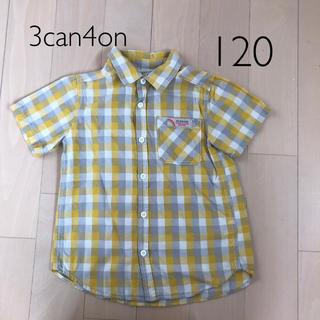サンカンシオン(3can4on)の120 3can4on ギンガムチェック 半袖シャツ サンカンシオン(ブラウス)