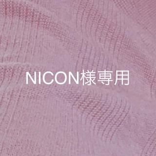 NICON様専用ページ(フォトフレーム)