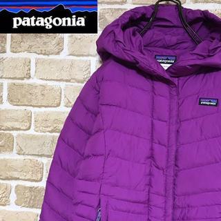 パタゴニア(patagonia)の【パタゴニア】ワンポイントロゴ パープル ダウンジャケットコート フーディー(ダウンジャケット)