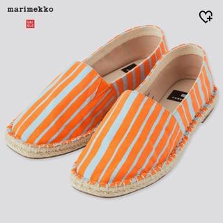 マリメッコ(marimekko)の☆マリメッコ☆ユニクロ☆エスパドリーユ 靴 スリッポン♪(スリッポン/モカシン)
