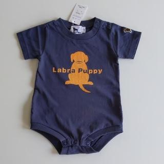 ラブラドールリトリーバー(Labrador Retriever)のLabra Puppy ラブラパピー  ロンパース(ロンパース)