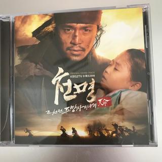 ジェイワイジェイ(JYJ)のCD 韓流ドラマ天命のOST(韓国/アジア映画)