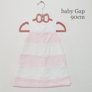 ベビーギャップ(babyGAP)のbaby Gap Aライン ボーダーデニムワンピース 90cm (ワンピース)