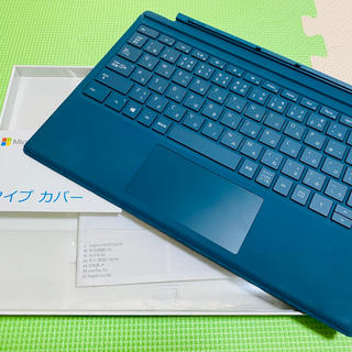 マイクロソフト(Microsoft)のマイクロソフト 【純正】 Surface Pro タイプカバー ディールグリーン(PC周辺機器)