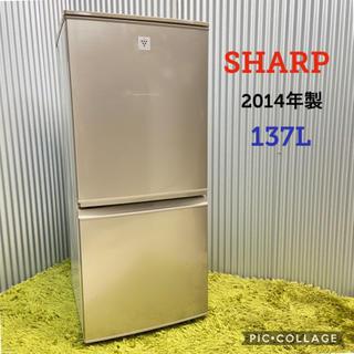 シャープ(SHARP)のSHARP シャープ❤️2ドア冷蔵庫 2014年製(冷蔵庫)